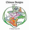 CDROM: Chinese Designs